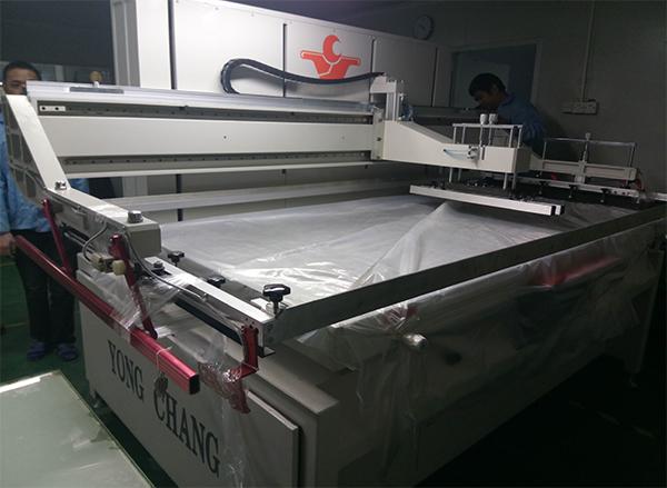 大型丝印设备