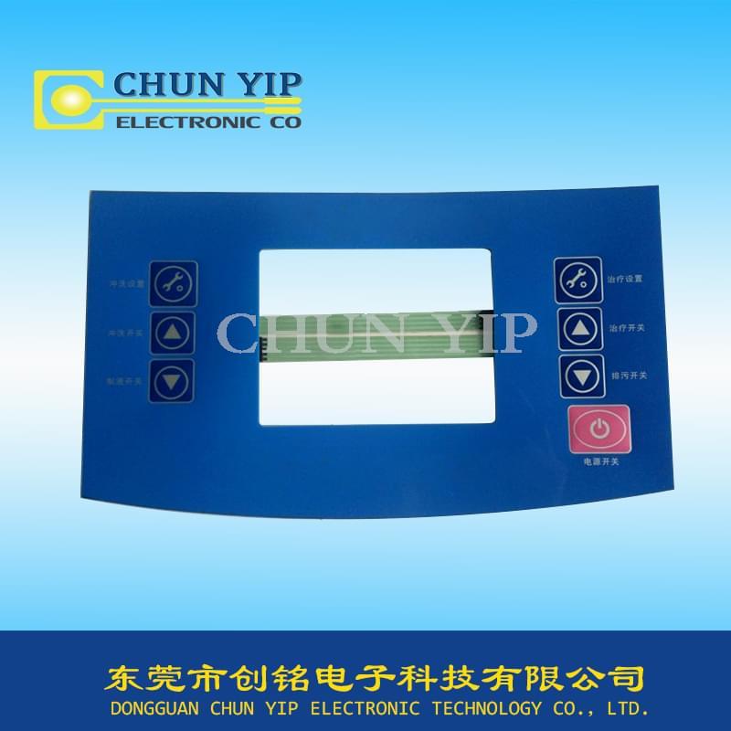 医疗设备控制面板