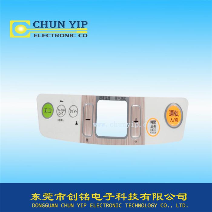 薄膜开关控制丝印面板