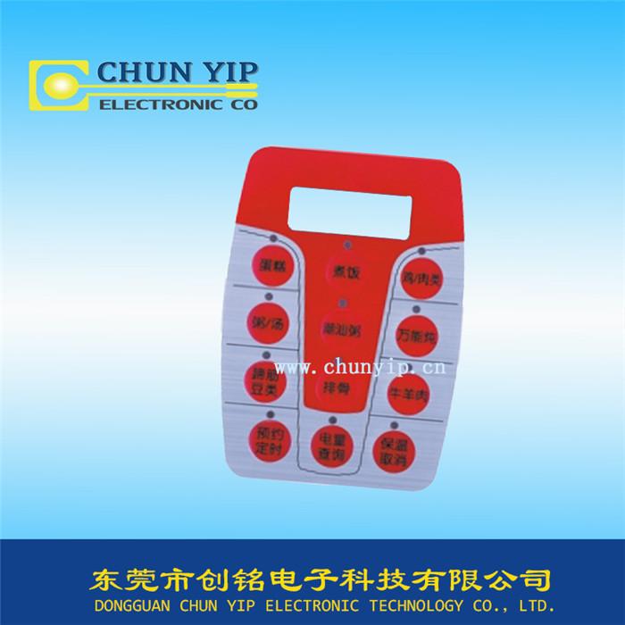 LED按键指示薄膜开关面板