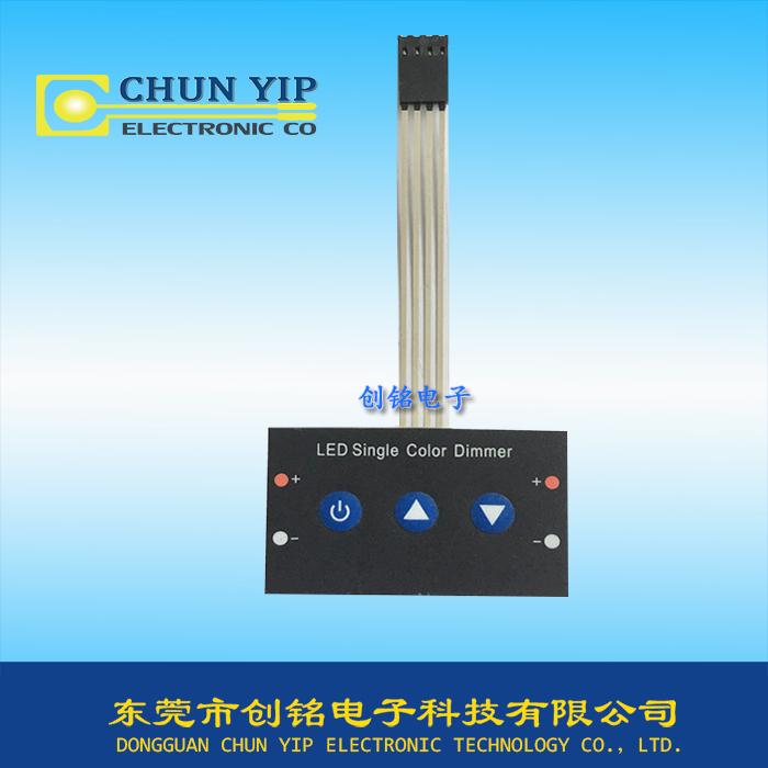 LED单色调光器薄膜开关