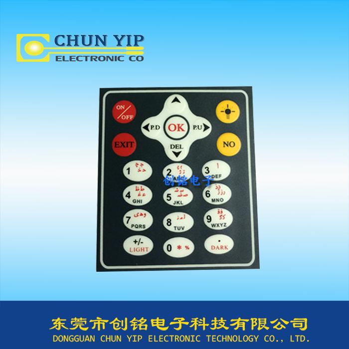 遥控器平面按键薄膜面板