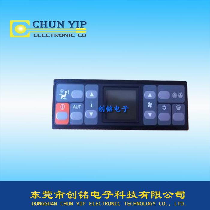 空调操控按键薄膜面板