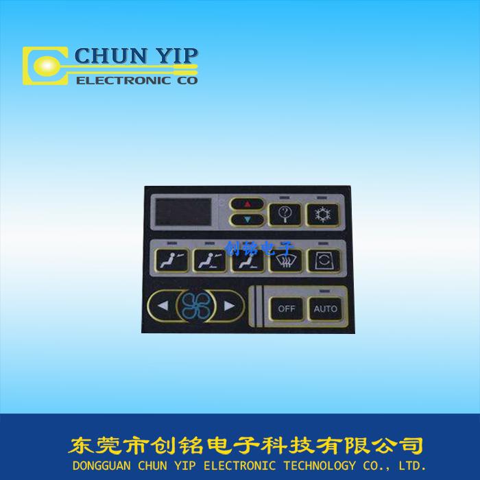 汽车空调操控薄膜面板
