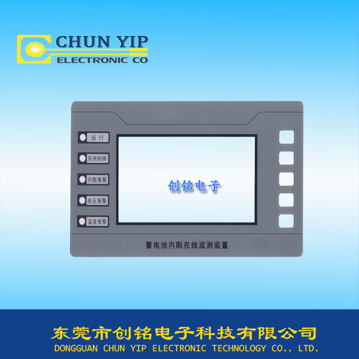 检测装置薄膜面板