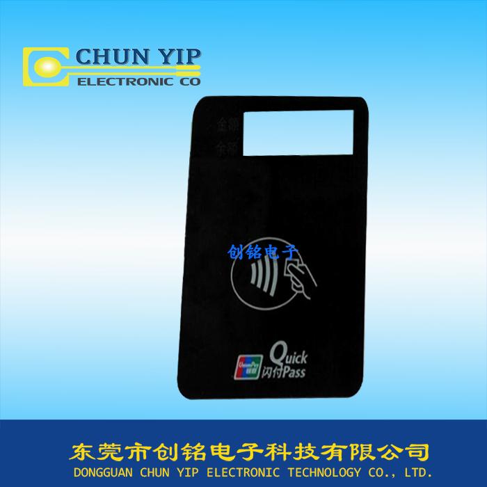 刷卡感应薄膜面板
