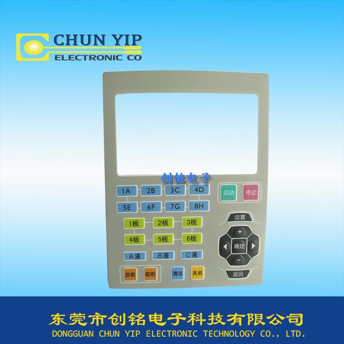 窗口凸包按键薄膜面板