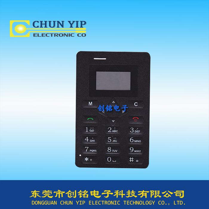 遥控器按键型薄膜面板