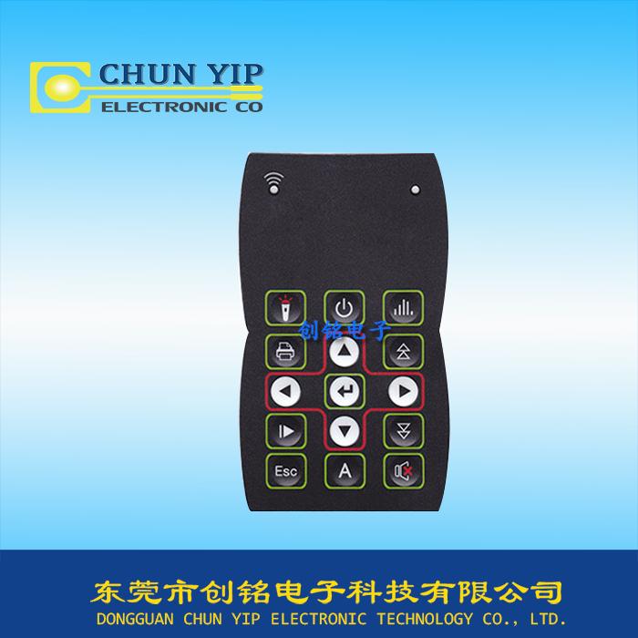 遥控器按键指示灯薄膜面板