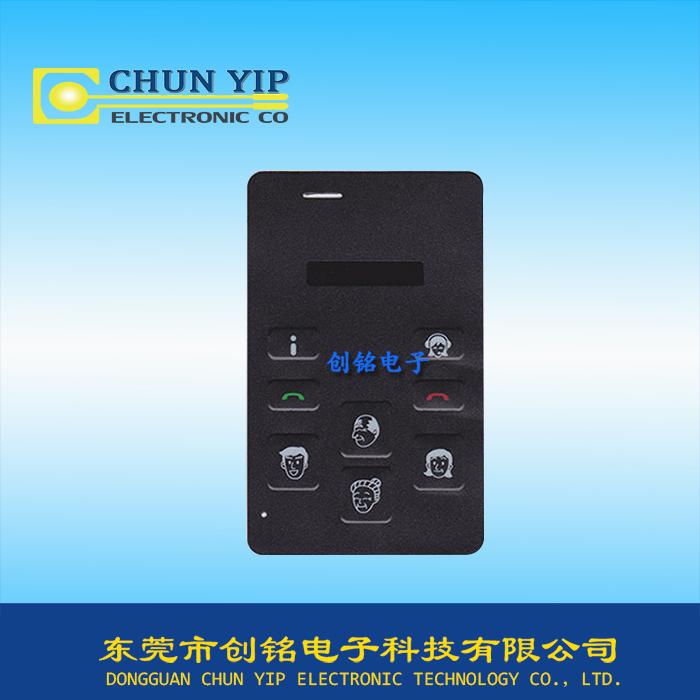 手机按键薄膜面板