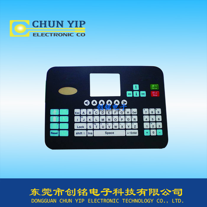 键盘按键操控薄膜面板