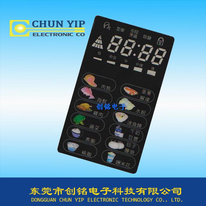 家电微波炉薄膜面板