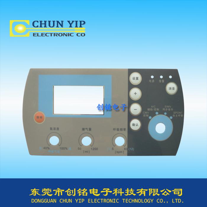 仪器指示按键薄膜面板