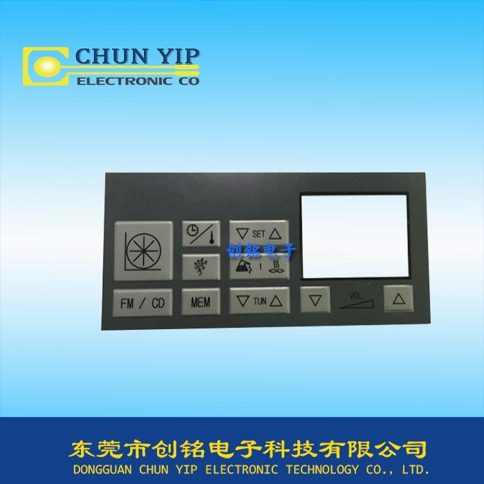 仪器窗口按键薄膜面板