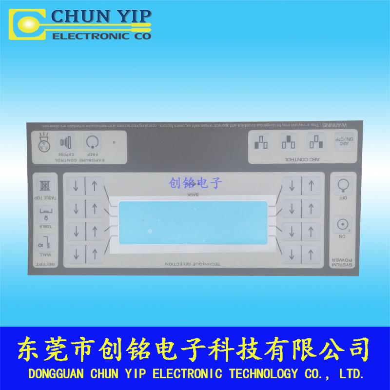 机械设备薄膜面板