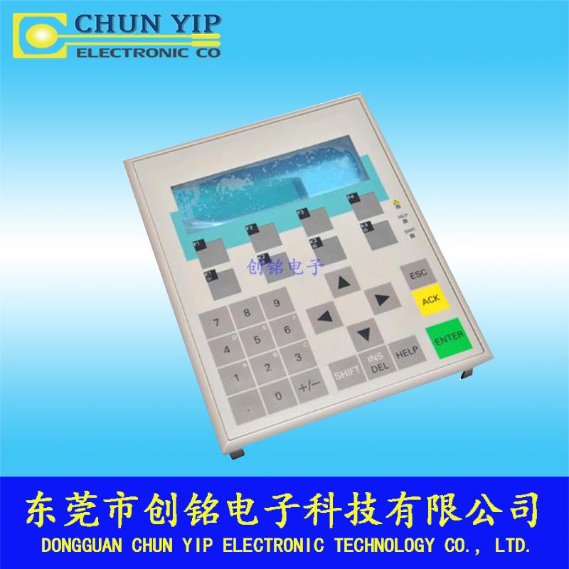 PCB薄膜开关(一)