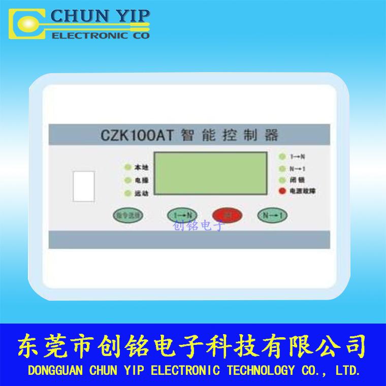 控制器薄膜面板